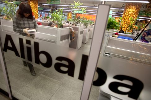Alibaba Said to Hire Credit Suisse, Goldman for $4 Billion IPO