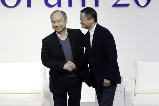 SoftBank Opens Institute in Tokyo to Accelerate AIResearch
