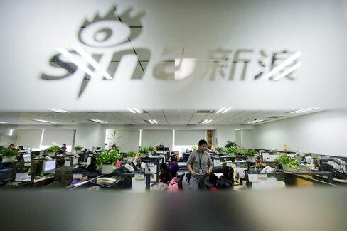 Sina Employees