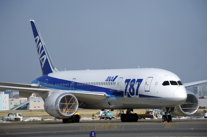 Recent Boeing Jobs