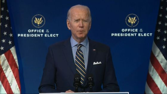 Biden Decries 'Obstruction' in National Security Transition