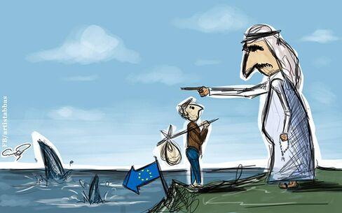 Cartoon by Palestinian Artist Mahmoud Abbas