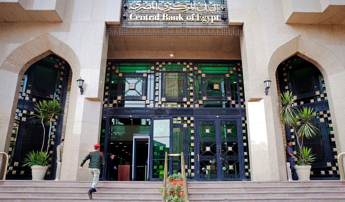 Egypt forex reserves