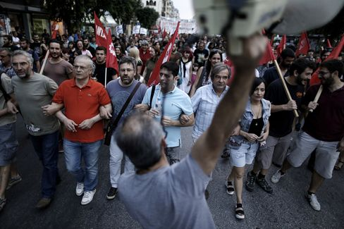 Anti-austerity protest in Greece on Sunday