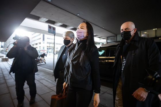 Huawei CFO Slams 'Extraterritorial' U.S. Extradition Request