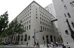 Nippon Life Insurance HQ Ahead of Its First Quarter Earnings Annoucement