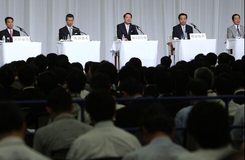 Kaieda, Noda to Contest Second Round of Japan Vote