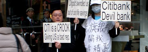 Hong Kong Protesters Target Citi for Lehman Losses