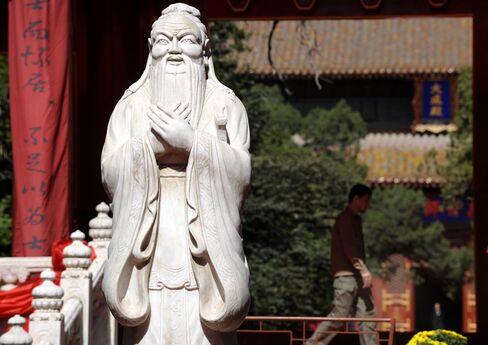 Adult Children Ignoring Confucius Risk Parents Lawsuits in China