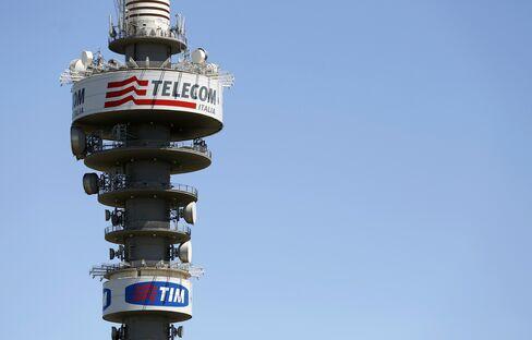 Telecom Italia communications tower