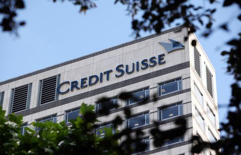 Credit Suisse Said to Start Asset-Management Venture With Qatar