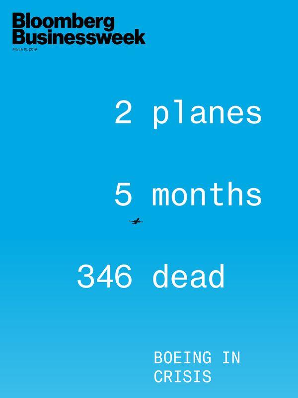 涉及五个月的两次737次最大碰撞事故将波音的声誉放在了线上