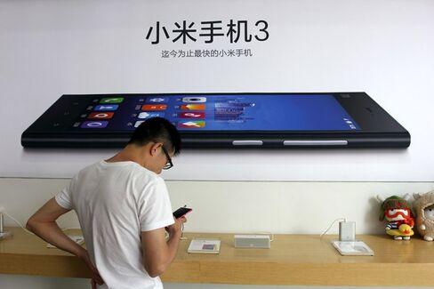 Xiaomi Passes Samsung as China's Top Phonemaker