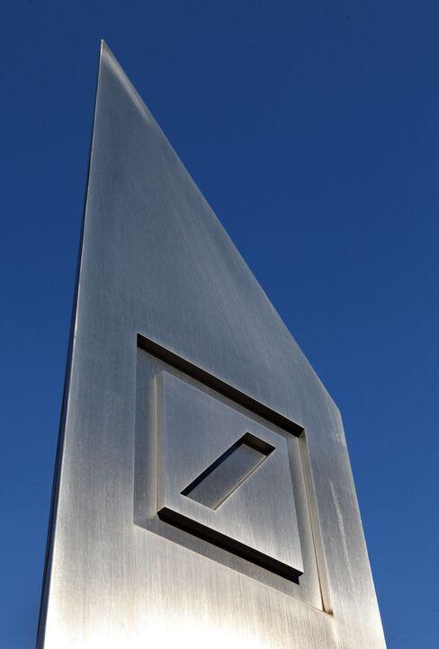 Deutsche Bank No. 1 in Europe