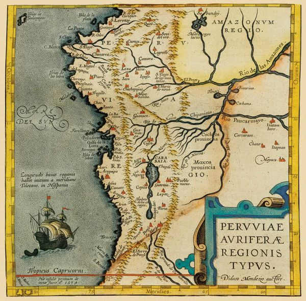 a 16th century map showing the locations of cities of gold in peru and ecuador