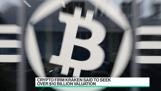 Bitcoin Could Reach $1 Million or More, Kraken CEO Says
