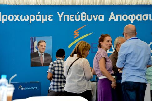 The Fear Factor in Greek Elections