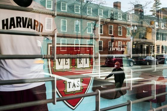 Harvard Sets Path for Net Zero Greenhouse Gas Within 30 Years