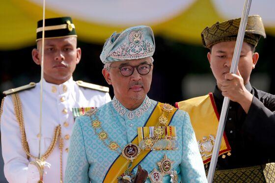 Rare Rebuke From Malaysia's King Deepens Muhyiddin's Troubles