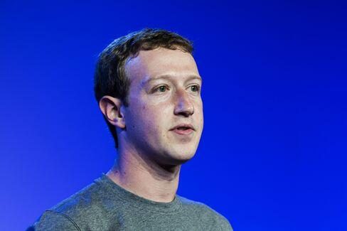 Mark Zuckerberg, chief executive officer of Facebook, speaks during the Internet.org summit in New Delhi on Oct. 9, 2014.