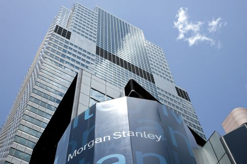 Morgan Stanley investigated over CDOs