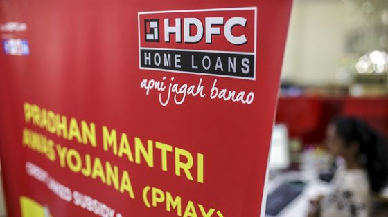 Biggest Indian Mortgage Lender Plans Acquisitions With New Funds