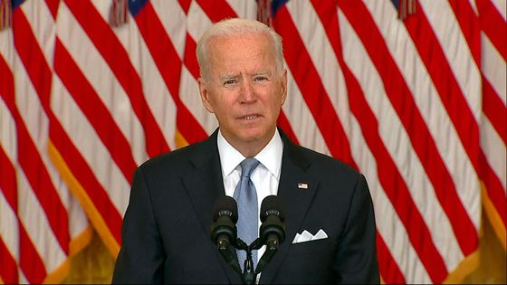 Biden Digs In to Defend Afghanistan Exit, Says Chaos Was Inevitable