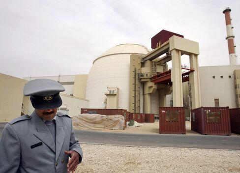 Iran Dismissed IAEA Concerns