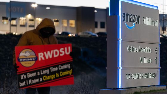 Amazon Clinches Election Win Over Union as Count Continues