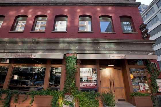 NYC Music Club City Winery Must Move to Make Way for Disney