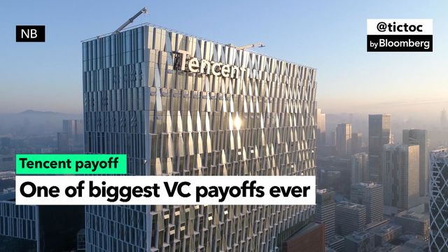 Hasil gambar untuk Tencent Drops a Further $22 Billion After Naspers Trims Stake