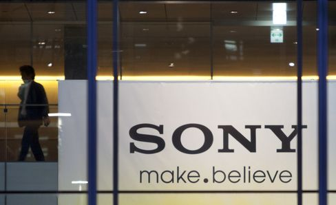 Sony Shares Plunge After Convertible Bond Offer