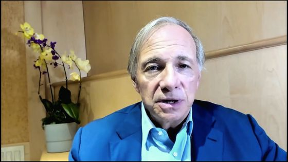 Dalio, Summers Still See Risk U.S. Overheats After Fed Shift