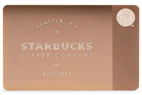 Starbucks Brings Back $450, Handmade, Laser-Etched Gift Cards