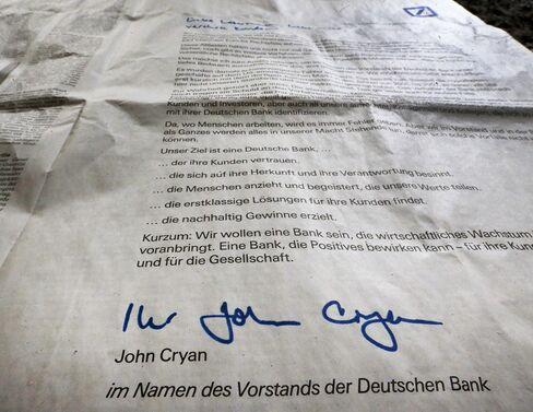 クライアンCEOが署名した新聞広告