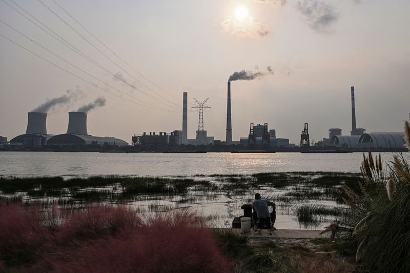 Wujing Power Plant