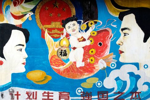 China's Charm Offensive: One Child Only, Pretty Please