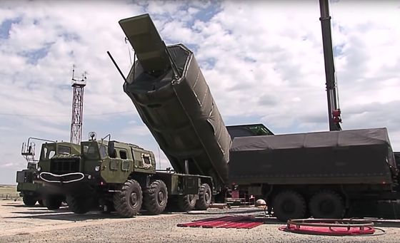Putin's Hypersonic Nuclear Missile Stirs Fears of Arms Race