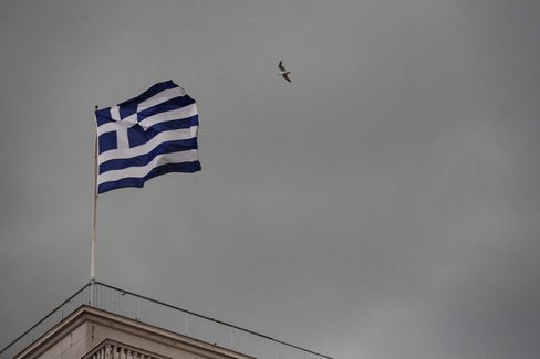 Demonstrations In Athens As Greek Bailout Set To Expire