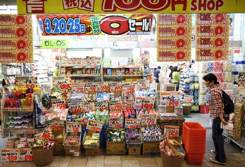 Japan's Consumer Prices Rise Most Since Late 2008 Amid Recovery