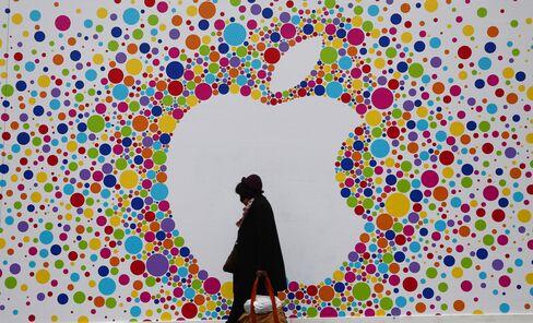 アップルの会社ロゴ