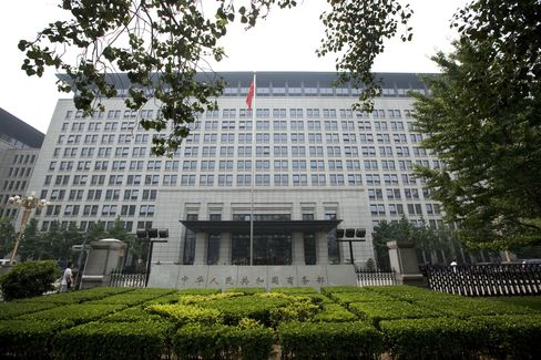 China's Foreign Investment Drops 6.9% in June as Growth Cools