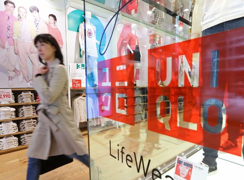 Nikkei 225 Deformed as Japan Yardstick by Fast Retailing's Rise