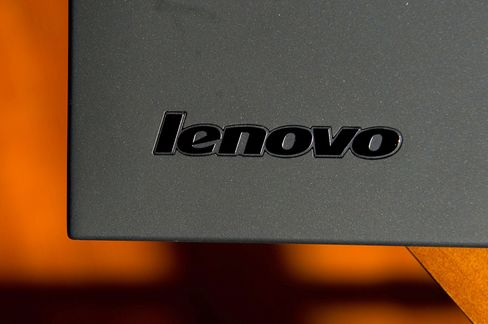 Lenovo Counting on China Advantage to Challenge Apple Lead