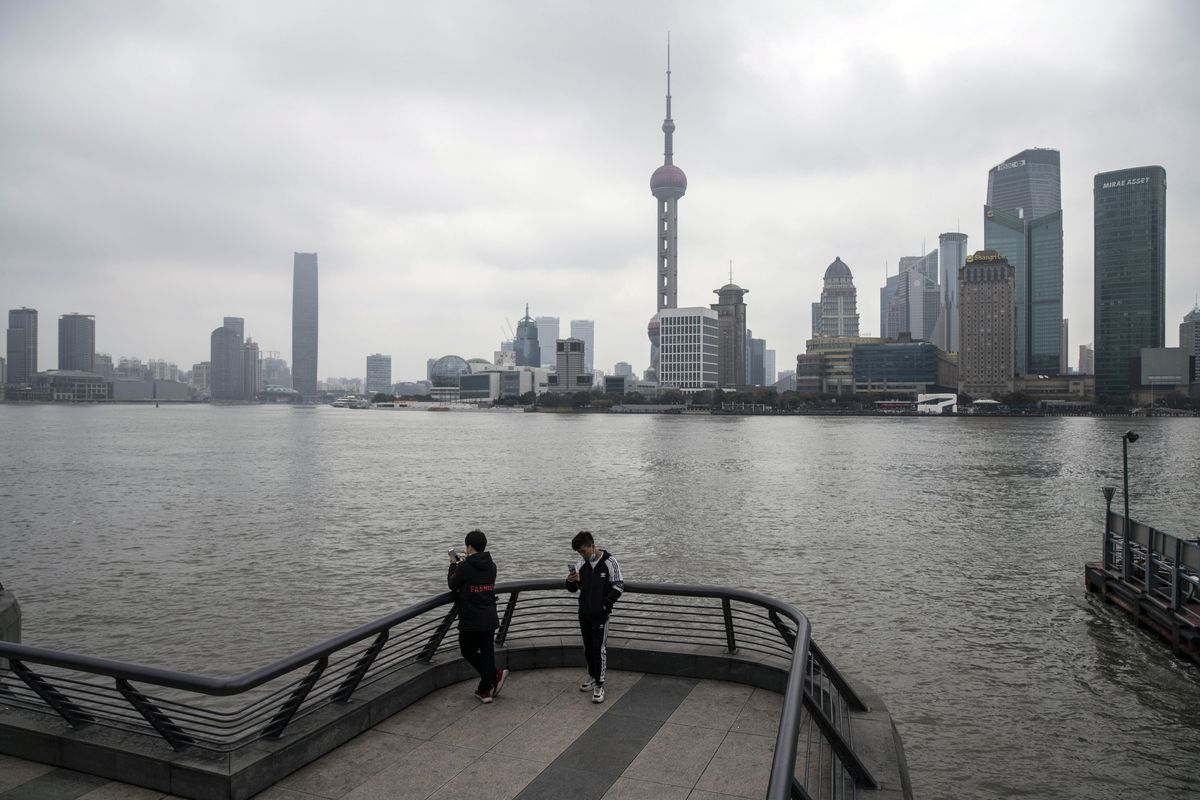 China Warns Against 'Entertaining' Investors With Fund Pitches