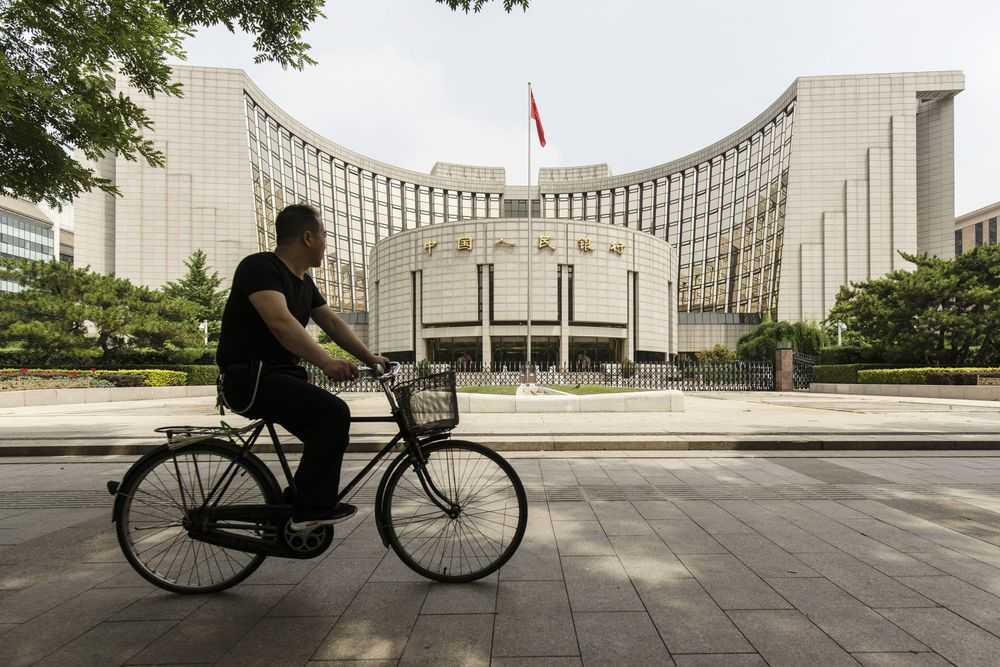 Outside the People's Bank of China headquarters in Beijing, China.