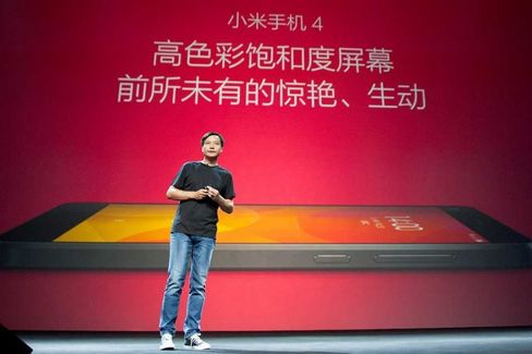 Xiaomi Unveils a Fresh Chapter in Its Plan to Conquer the World