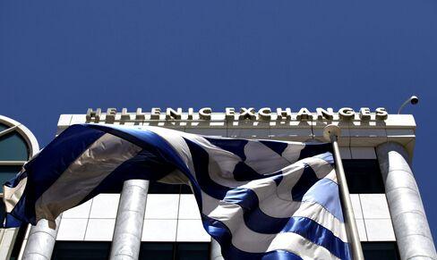 IMF May Consider Greek Loan Changes After Team Visit Next Week