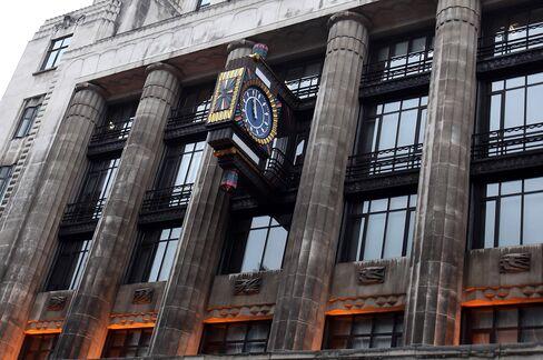 Goldman Sachs Headquarters on Fleet Street in London, U.K.