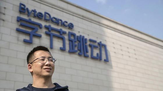 ByteDance Founder Steps Down as CEO Ahead of Mega IPO